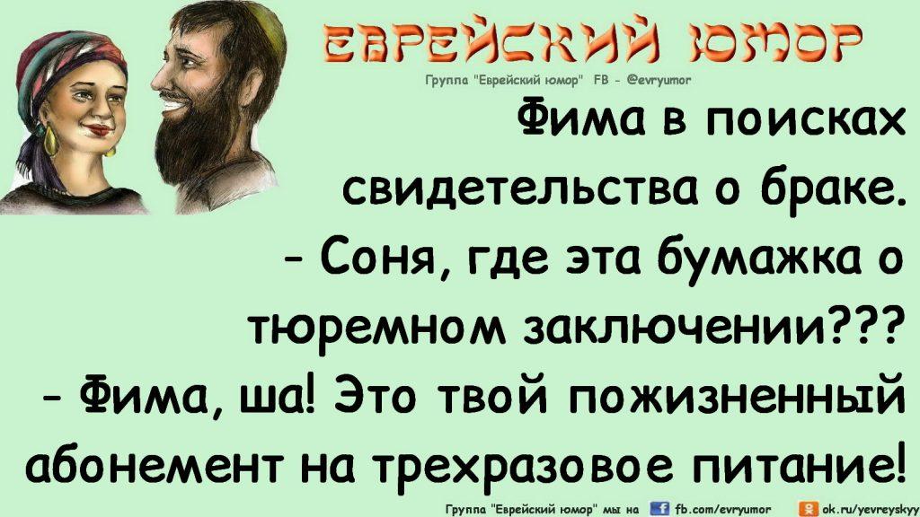 картинки статусы о противных евреях нюша публикует свои