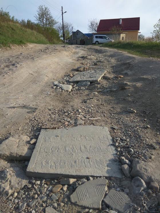 Еврейскими надгробиями выложена дорога. Украина