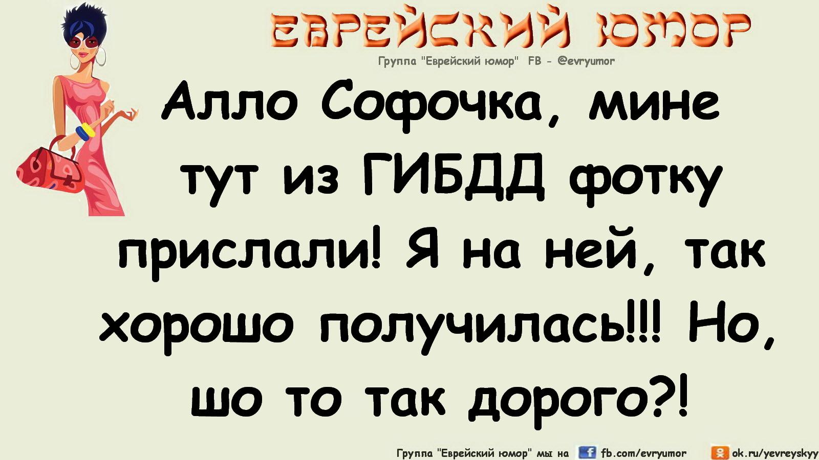 Еврейский юмор, анекдот Одесс