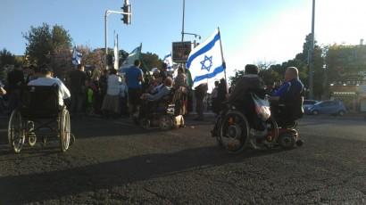 Я люблю Израиль. Протесты в Хайфе