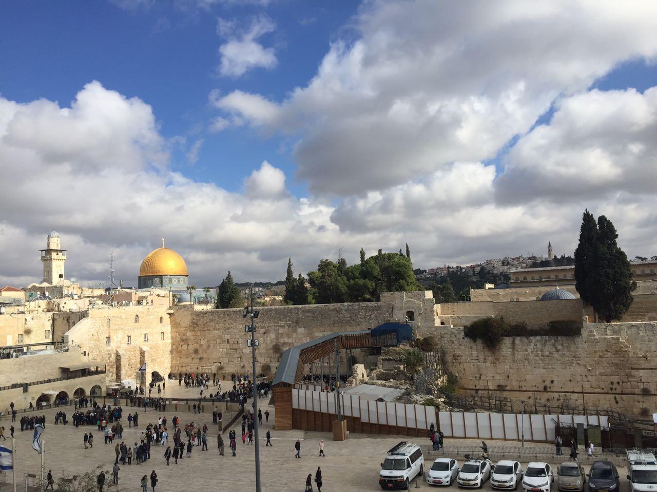 Трамп, Иерусалим, признание