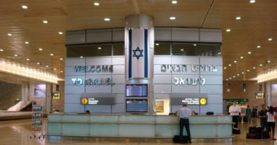 Как сложно попасть в Израиль. Вас не пустят аэропорт Бен-Гурион