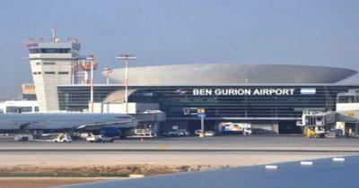Еще один скандал в Бен-Гурионе. Не впустили детей