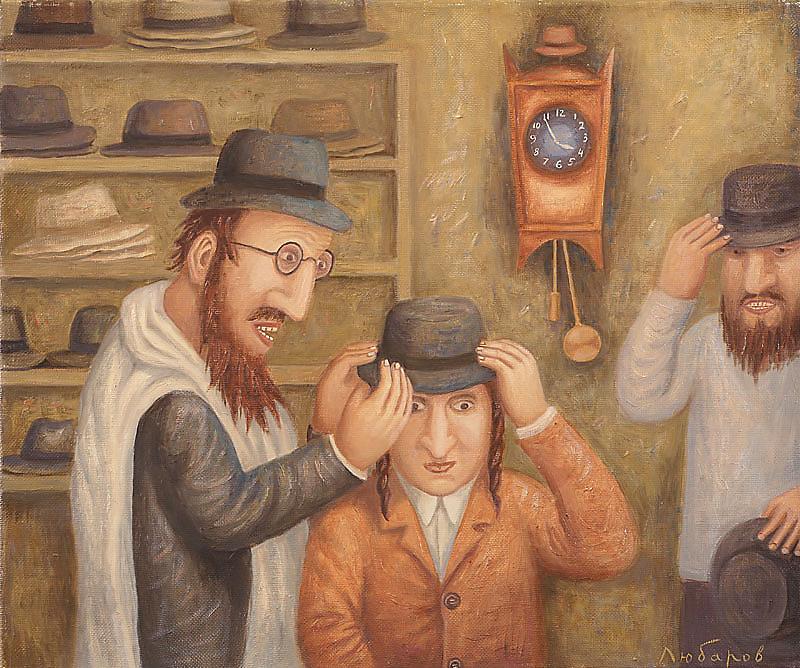 старый еврей смешная картинка