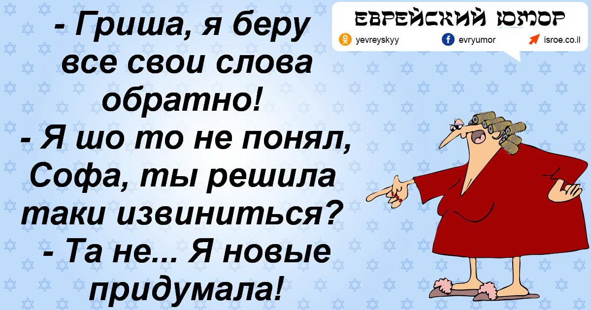 Одесские анекдоты в картинках, картинки про