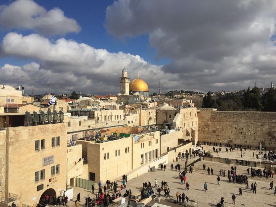 Официальное название израиля