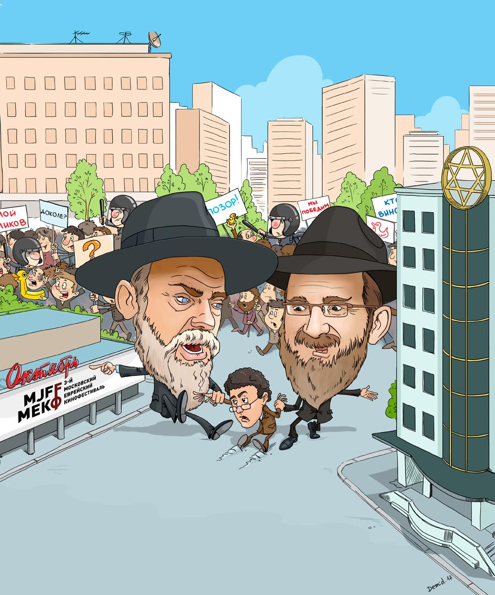 Карикатура про еврея картинки