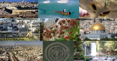 Самые красивые уголки планеты: Израиль— смотреть онлайн