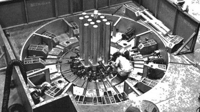 реактор ирака
