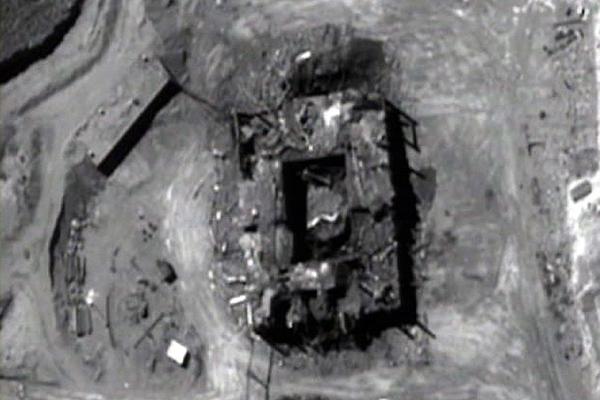 Как Израиль уничтожил ядерную программу Ирака