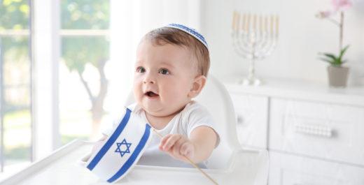 Израильский ребенок, еврей