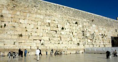Где еще мог бы быть Израиль?