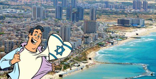 Люблю Израиль, Любить Израиль, причины любить