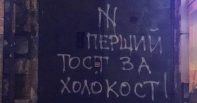 В Украине никто не осужден за антисемитские преступления