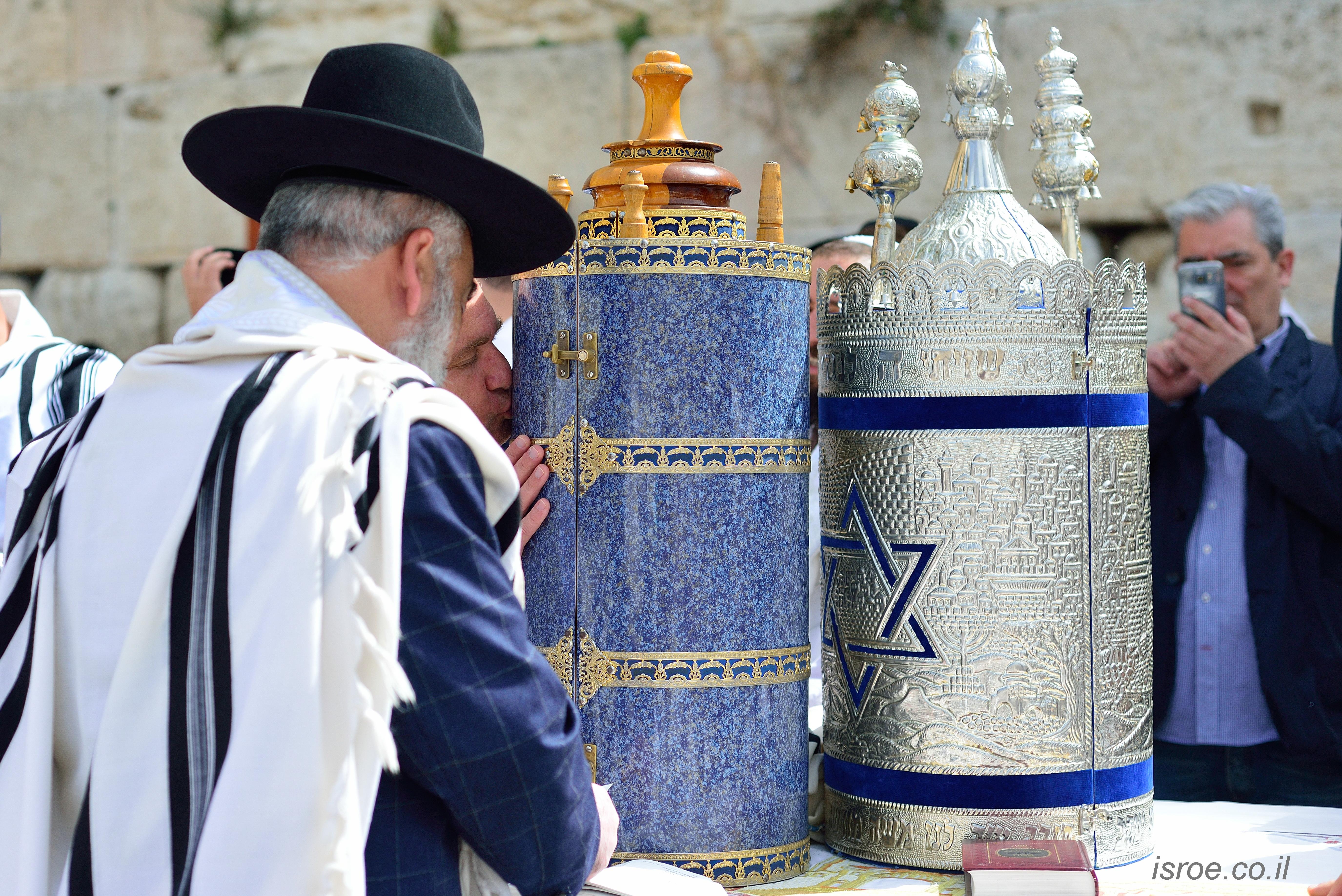 JERUSALEM ISRAEL isroe.co.il