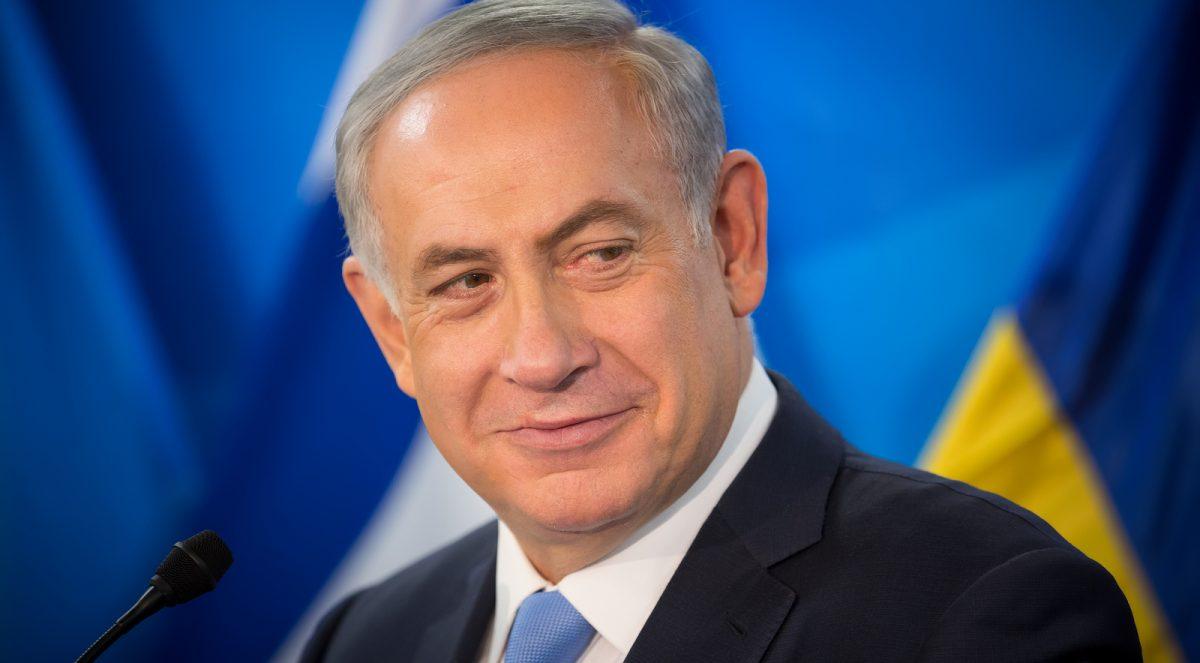ISRAEL Нетаньягу Фото - isroe.co.il