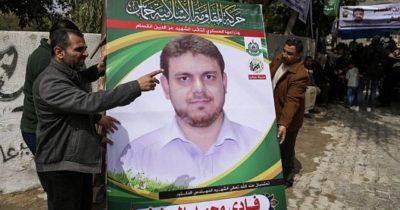 Последние новости из Малайзии. Правда «Моссада». Вскрытие члена ХАМАС