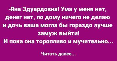 Зять Рабинович свой доклад окончил! Разрешите идти?