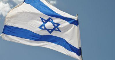 Совершенно откровенно, мы выступаем за развал Государства Израиль. Сама идея Израиля нереализуема