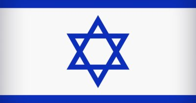 Несколько вещей , которые нужно сделать, побывав в Израиле