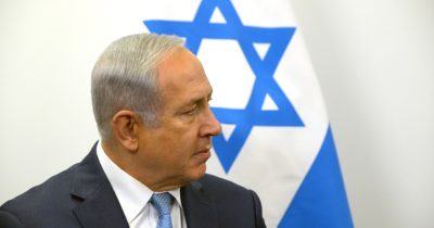 Биньямин Нетаньгу: «Я полностью изменю Израиль»