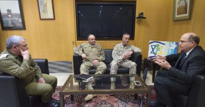Кабинет безопасности Израиля начнет проводить встречи в подземном бункере