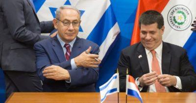 Сегодня Парагвай открывает посольство в Иерусалиме