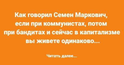 Одесса всегда рядом😉