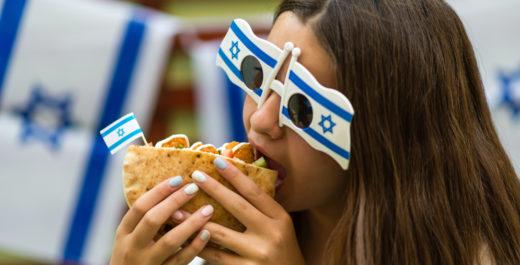 Дети. Удивительный Израиль