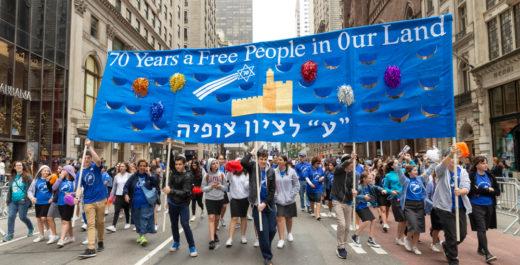 Нью-Йорк - 3 июня 2018 года (R-L) Министр науки Офир Акунис, министр культуры Мири Регев, генеральный консул Дани Даян, отправляется на празднование парада Израиля по теме 70 и Сабаба на 5-й авеню