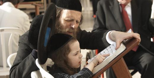 Израильские дети, воспитание по еврейски