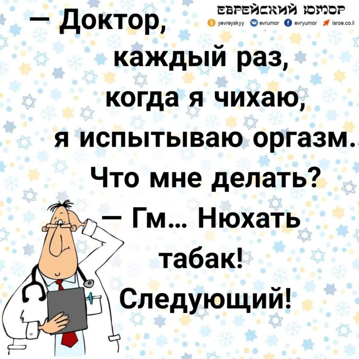 Еврейский юмор, Одесские анекдоты