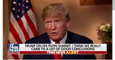 Путин верит в Израиль