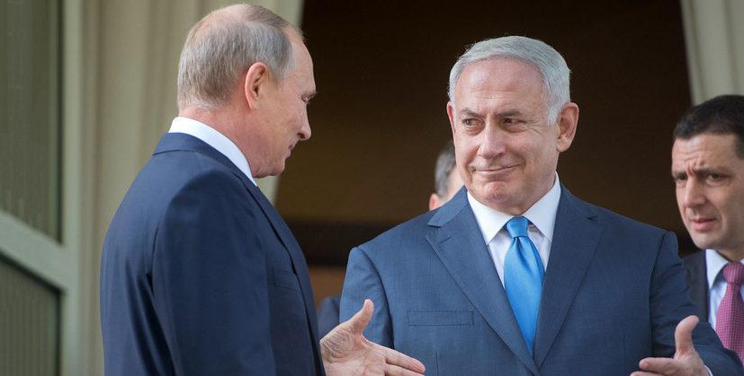 Картинки по запросу Израиль открыто препятствовал вмешательству Российской Федерации в свои дела