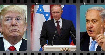 Путин верит в Израиль и помогает Биби делать страну лучше — Трамп