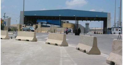 Израиль закрыл пограничный пункт Эрез