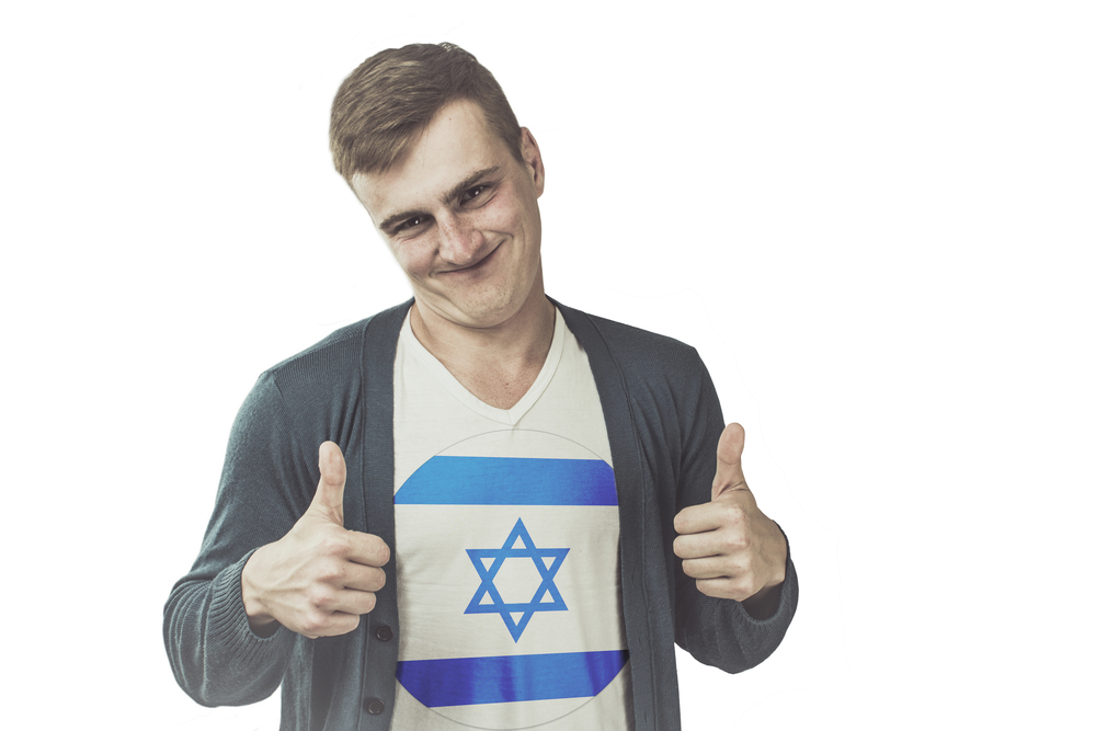 Люди. Нравиться Израиль