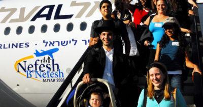 185 репатриантов из Украины прибыли в Израиль