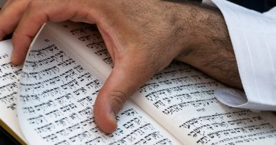 Иудаизм вводится в египетское образование