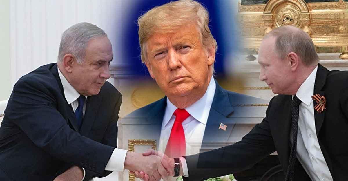 Трамп Путин Нетаньягу