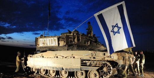 Армия. Газа, после операции Литой свинец
