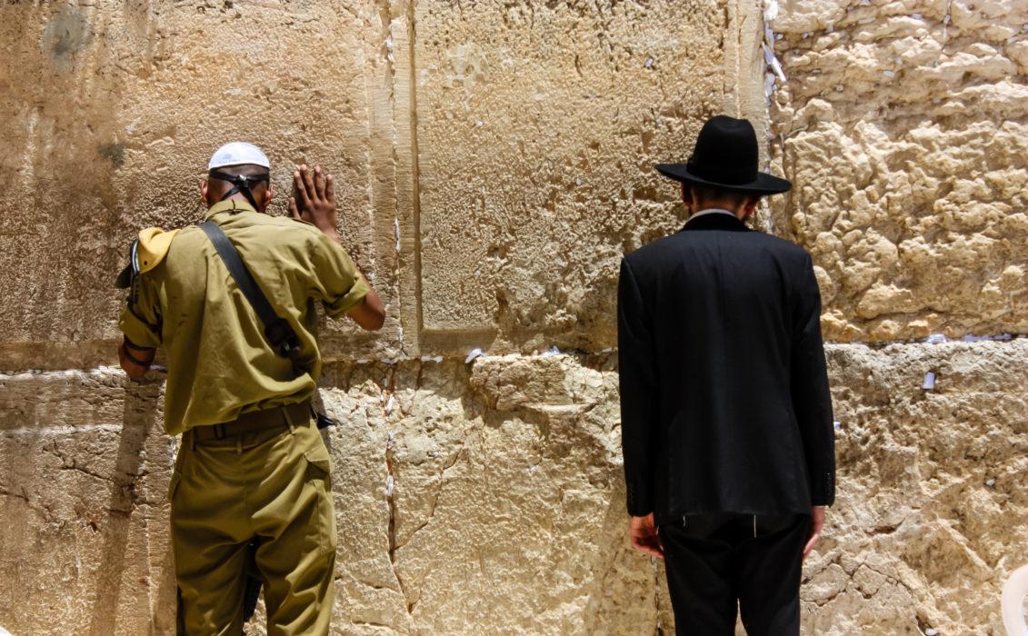 Армия Израиля. Солдат Котель
