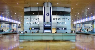 8 пунктов, которые должны знать гости Израиля, чтоб их не депортировали в аэропорту Бен Гурион