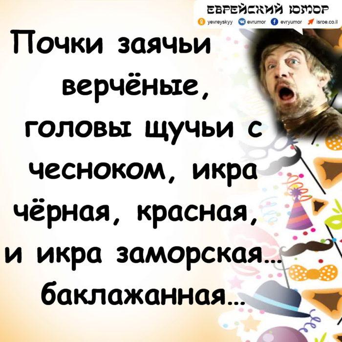 Иван-Васильевич-меняет-профессию Икра заморская