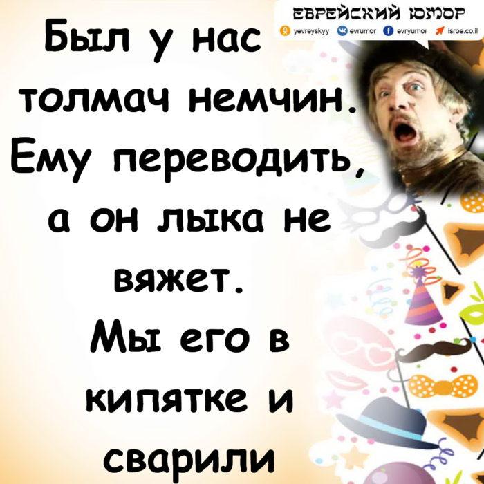 Иван-Васильевич-меняет-профессию 2