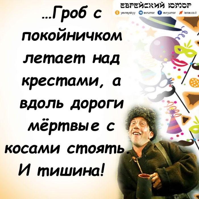 Крамаров