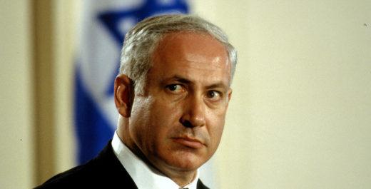 Нетаньягу, ВВС Израиля, ИЛ20