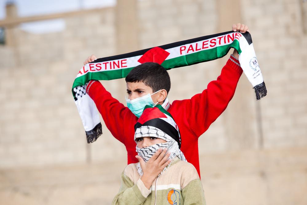 Палестинские дети