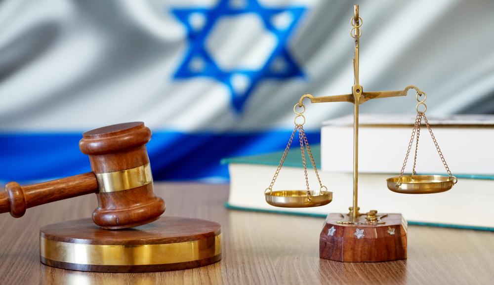 Политика. суд. Израиль