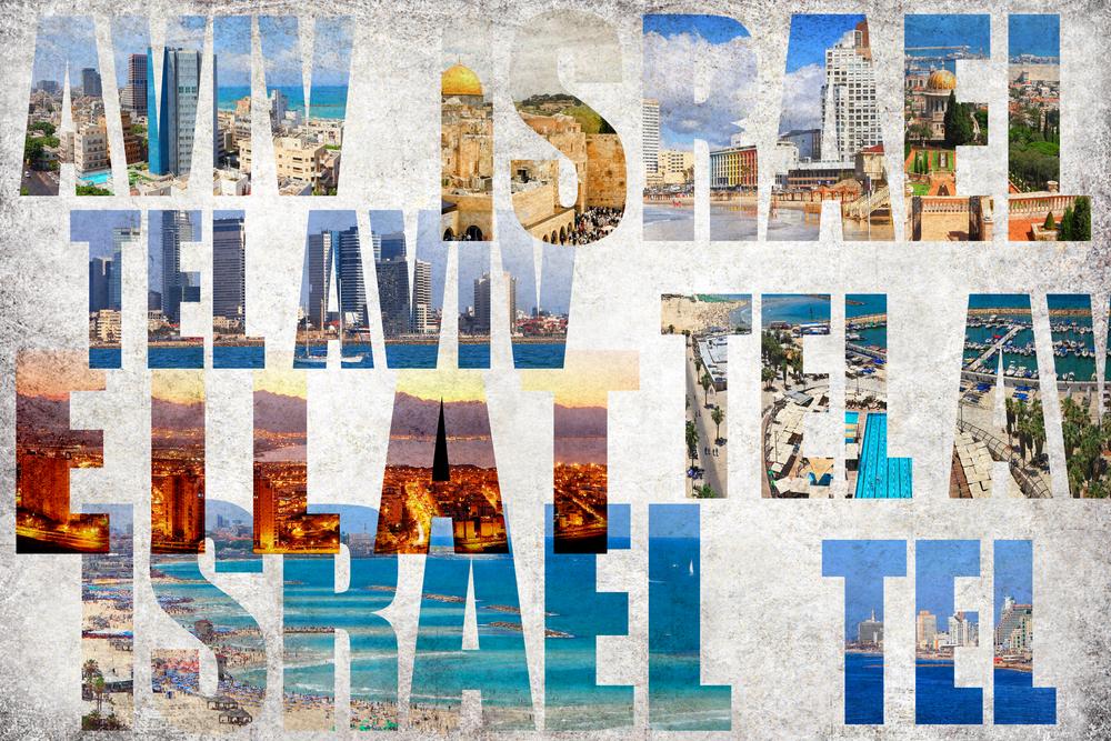 Тель Авив.